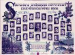 b_150_150_16777215_00_images_stories_hagyomany_ubc_soproni_alumni.JPG
